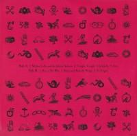 Vinyl US MCIS Reissuec2