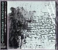 CD JP MTAE (promo 1)a