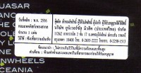 Add. info 01
